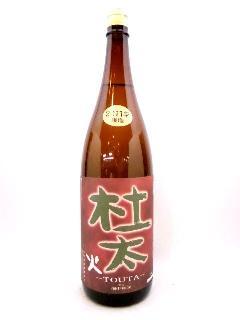 杜太 山廃純米 2011年醸造 1800ml