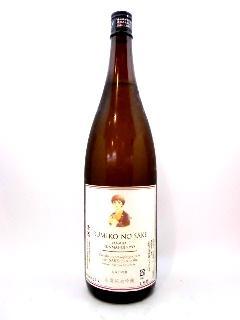るみ子の酒 山廃純米吟醸 21BY 1800ml