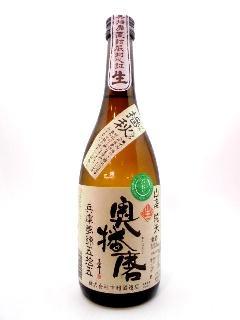 奥播磨 山廃純米生酒 播秋 夢錦55 720ml