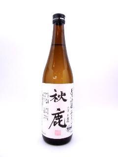 秋鹿 純米吟醸ひやおろし 720ml