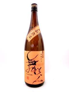 舞美人 生もと純米無濾過生原酒 1800ml
