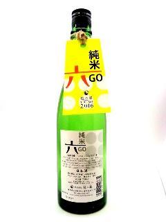 杜の蔵 純米六GO Theme2016 720ml