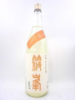 篠峯 ろくまる 八反 純米吟醸うすにごり 1800ml
