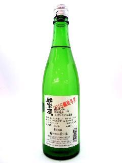独楽蔵 直汲み 特別純米しぼりたて生原酒 720ml