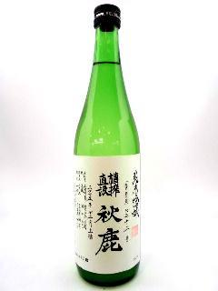 秋鹿 純米吟醸 槽搾直汲 720ml