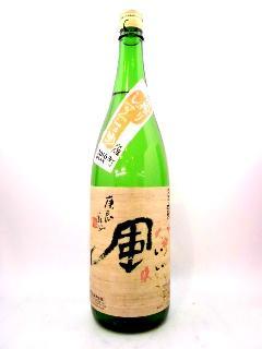 瑞冠 いい風・花 純米吟醸 袋しぼりしずく生酒 1800ml