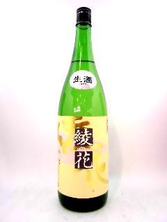 旭菊 綾花 特別純米無濾過生酒 1800ml