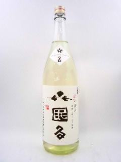 日置桜 純米しぼりたて生原酒 山眠る 1800ml