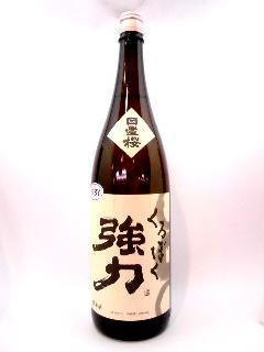日置桜 純米 くろぼく強力 1800ml