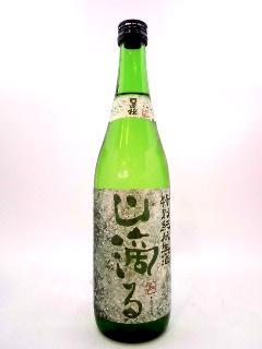 日置桜 特別純米生酒 山滴る 720ml
