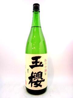 玉櫻 純米吟醸50 1800ml