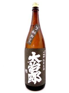 大治郎 生もと純米生酒 山田錦 1800ml