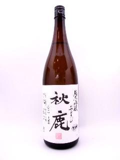 秋鹿 純米吟醸ひやおろし 1800ml