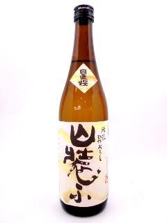 日置桜 純米ひやおろし 山装ふ 720ml