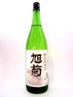 旭菊 特別純米 1800ml