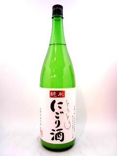 玉櫻 純米 とろとろにごり酒 1800ml