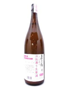 るみ子の酒 純米活性にごり 1800ml