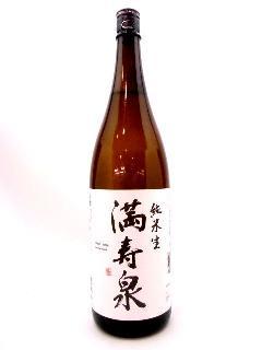 満寿泉 純米生酒 1800ml