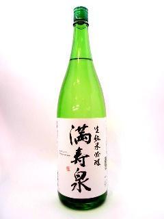 満寿泉 純米吟醸生酒 1800ml