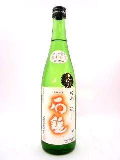 石鎚 手造り純米 初〜うぶ〜 720ml