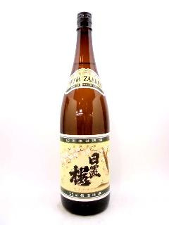日置桜 純米 復刻ラベル 1800ml
