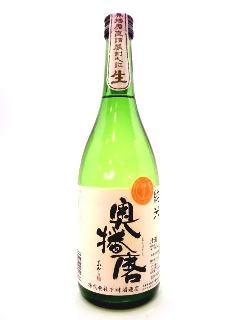 奥播磨 純米生酒 720ml