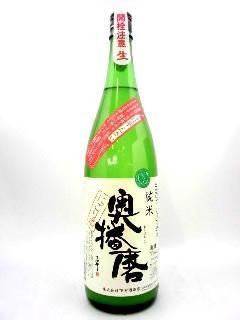 奥播磨 純米活性にごり酒 すくい汲み 1800ml