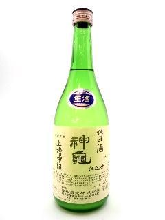 神亀 上槽中汲 純米無濾過生原酒 720ml