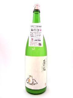 萩の鶴 純米吟醸生原酒 こたつ猫 1800ml