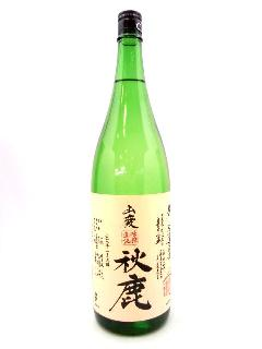 秋鹿 山廃純米 槽搾直汲 山田錦 1800ml