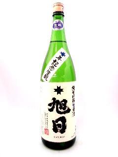 十旭日 十年記念生もと純米吟醸生原酒 1800ml