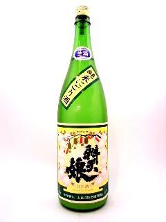 辨天娘 純米にごり生酒 1番娘 29BY 1800ml