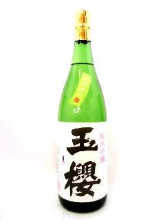 玉櫻 涼風純吟 29BY 1800ml