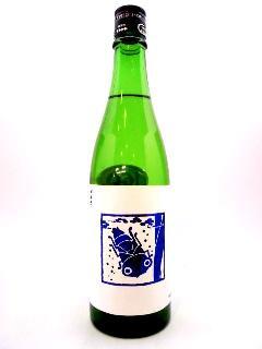 いづみ橋 夏ヤゴブルー 純米生原酒 720ml