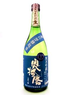 奥播磨 夏の芳醇超辛 純米吟醸生酒 720ml