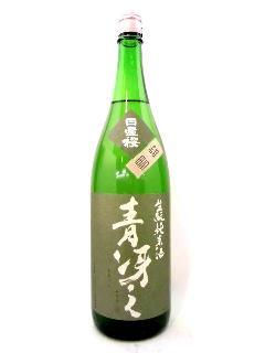 日置桜 青冴え 生もと純米 1800ml