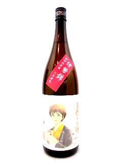 るみ子の酒 純米 伊勢錦 1800ml