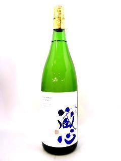 肥前蔵心 純米吟醸 1800ml