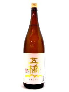 五橋 吉香 1800ml