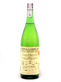 奥播磨 兵庫県委託試験醸造酒 純米吟醸生酒 1800ml