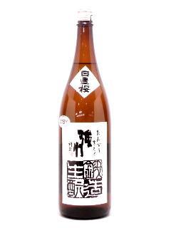日置桜 鍛造生もと強力 27BY 1800ml