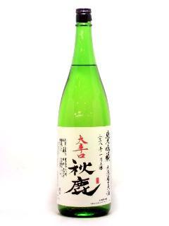 秋鹿 純米吟醸無濾過生原酒 大辛口 1800ml
