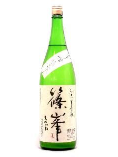 篠峯 純米生原酒うすにごり 1800ml