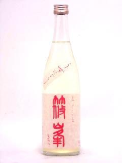 篠峯 ろくまる 純米吟醸うすにごり 雄山錦 720ml