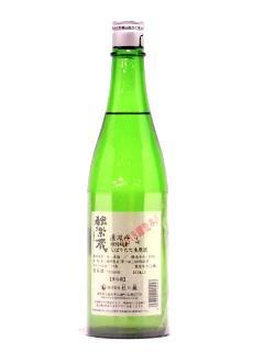 独楽蔵 直汲み 特別純米生原酒 720ml