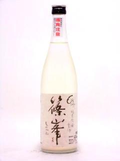 篠峯 もろみ 純米吟醸にごり 720ml