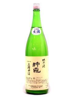 神亀 純米無濾過生原酒 上槽中汲 1800ml