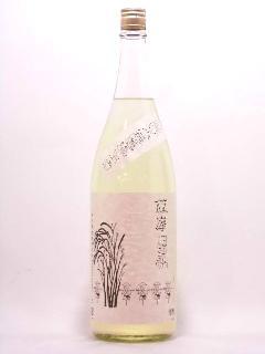 篠峯 伊勢錦 純米うすにごり生原酒 1800ml