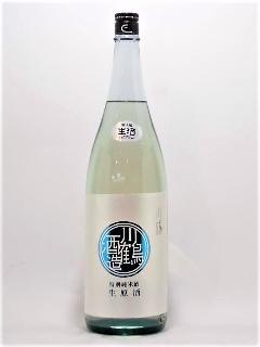 川鶴 特別純米生原酒 1800ml