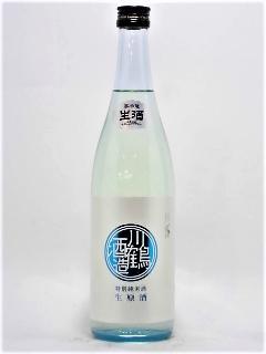 川鶴 特別純米生原酒 720ml